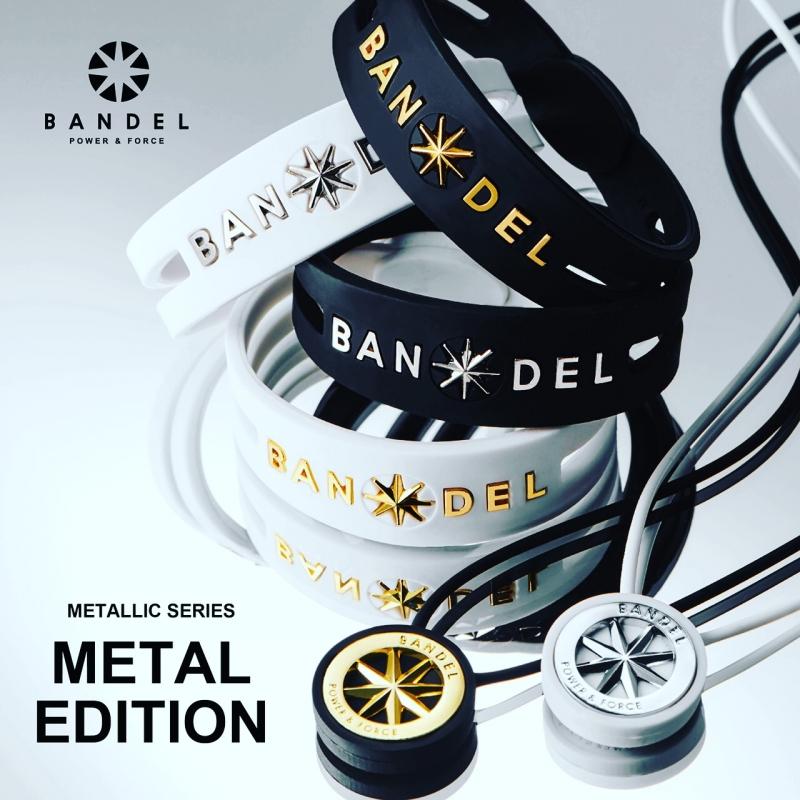 Shop Till     Metal         MC 9001